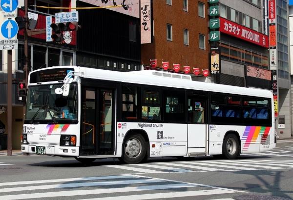 長野200か1424 02441