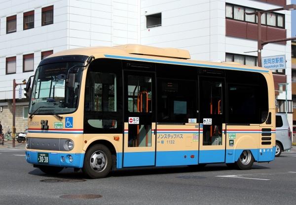 京都200か3038 1132