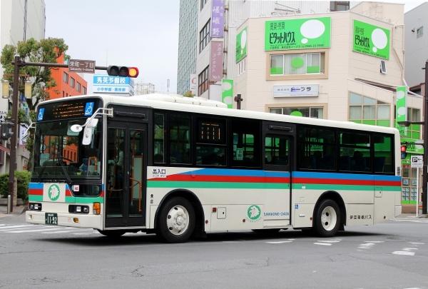 湘南200か1192 2406
