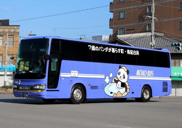 和歌山200か・640
