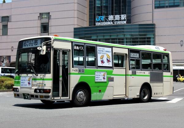 徳島22き・435 F-435