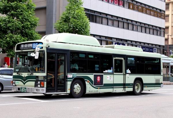 京都200か2072 86