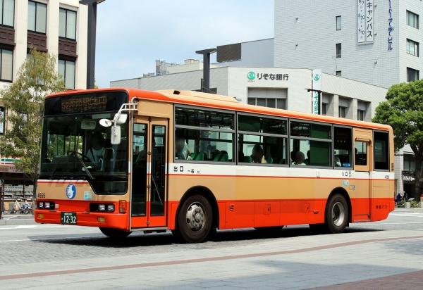 姫路200か1232 4555