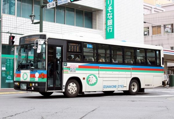 湘南22か・204 2793