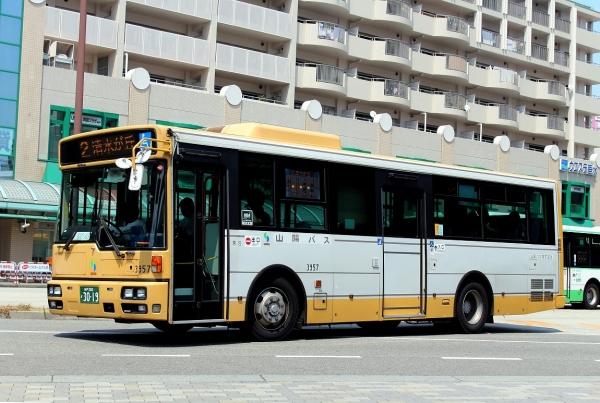 神戸200か3019 3957