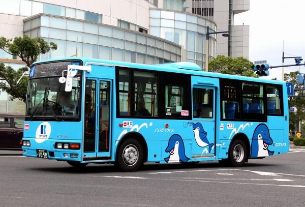香川230い1050