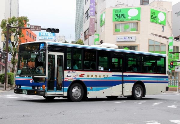 湘南200か1212 B152