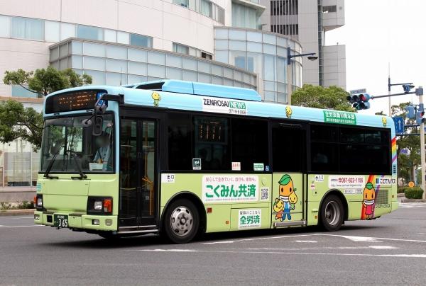 香川200か・365