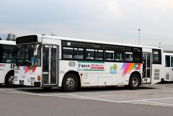 長野200か1119 99364