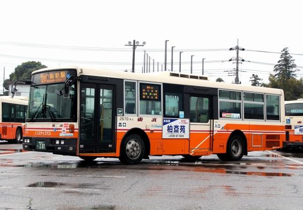 野田200か・207 2570