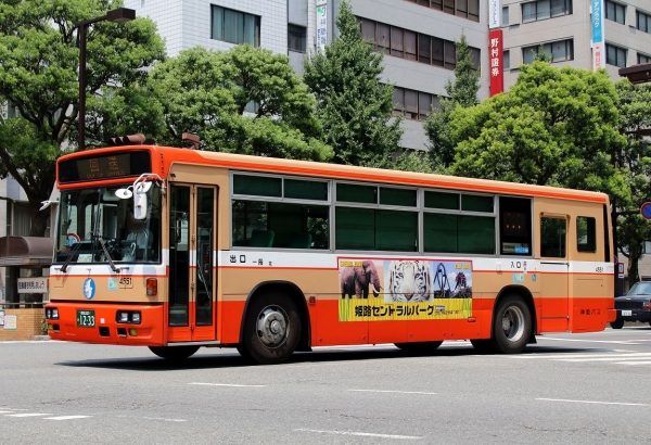 姫路200か1233 4551