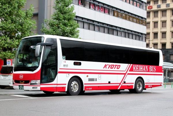 京都200か3253 H1249
