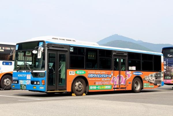 熊本200か・929