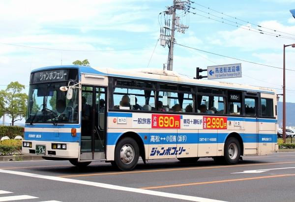 香川200か・536