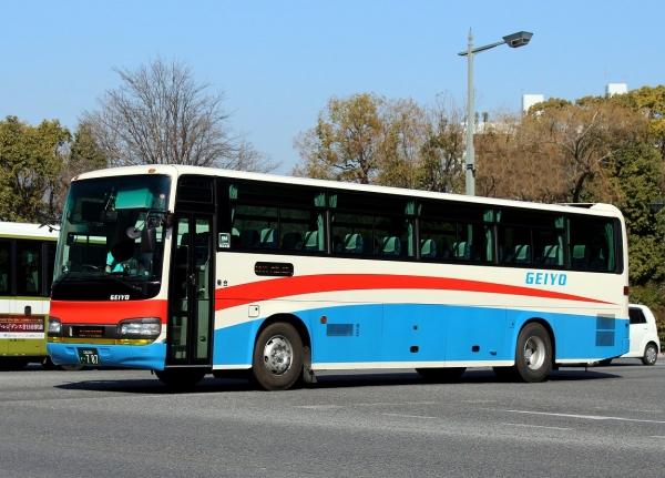 広島200か・787