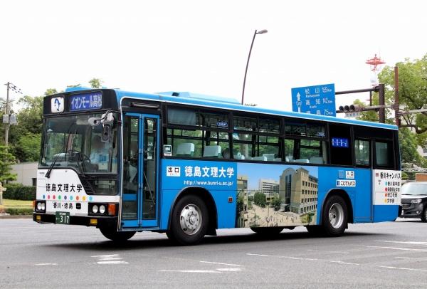 香川200か・317