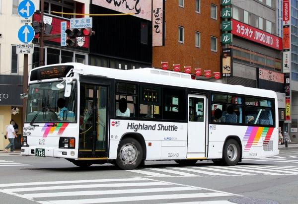 長野200か1489 02448