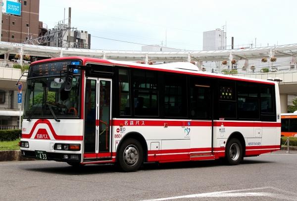 豊田200か・433 8601
