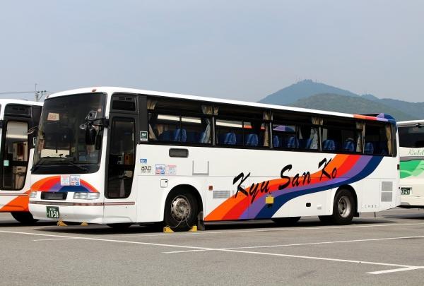 熊本200か1058