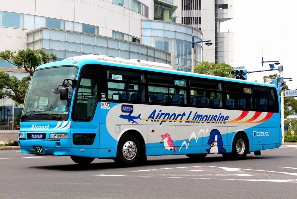 香川200か・351