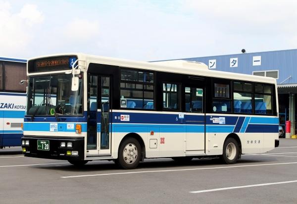 宮崎200か・120