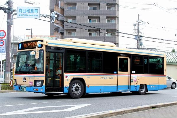 京都200か3288 7082