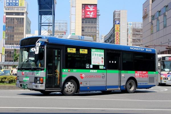 徳島230あ・・67 I67