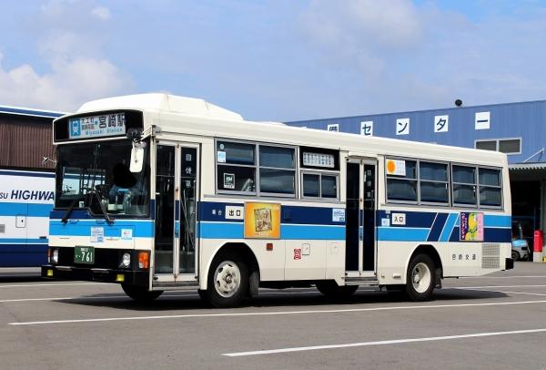 宮崎22か・761