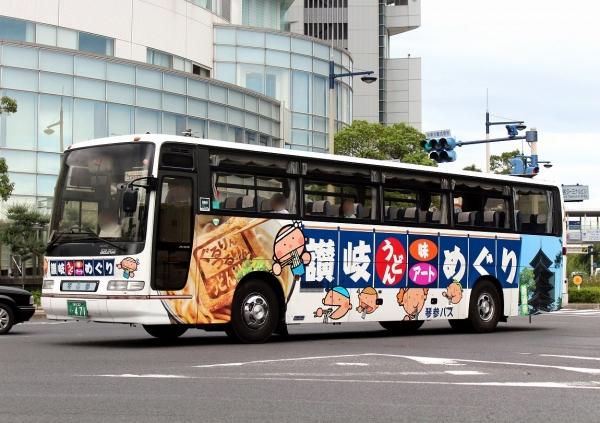 香川22き・471 664