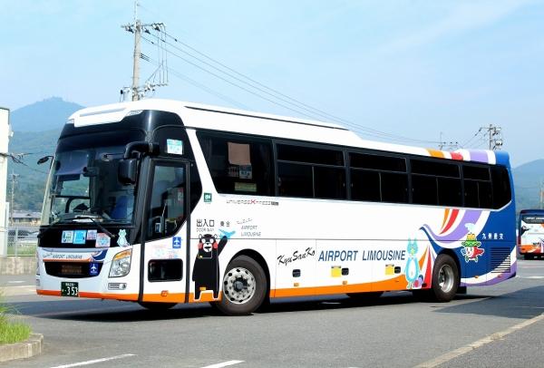 熊本230あ・353