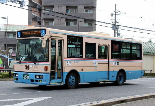 京都200か2929 397