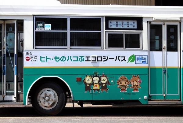 s-Miyazaki764L IMG_6319