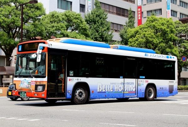 姫路200か1219 8170