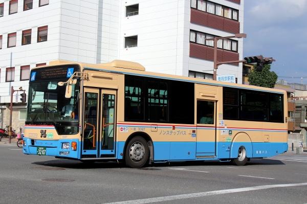 京都200か3207 3097