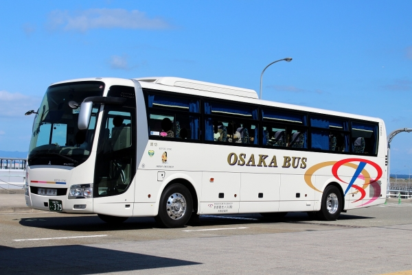 大阪230い・379 82F06-379C
