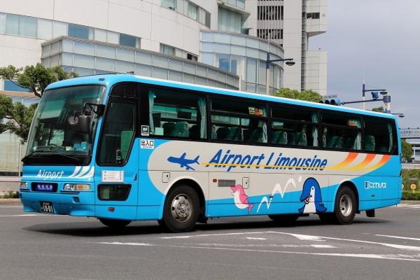 香川230あ1001
