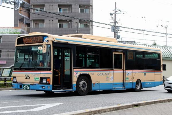 京都200か2970 1125