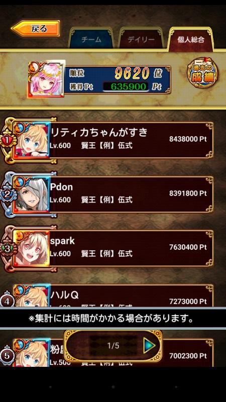 b729.jpg