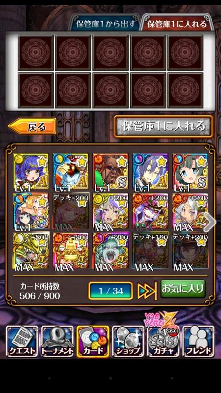 b732.jpg