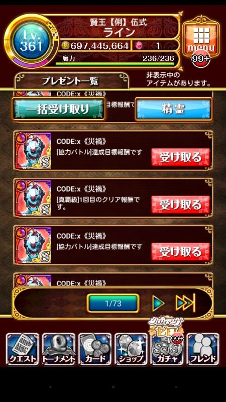 b774.jpg