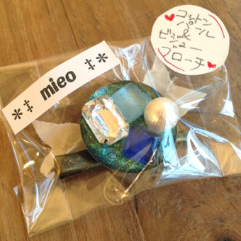 mieo12.jpg