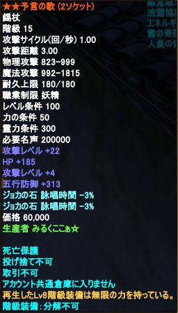 160526_1.jpg