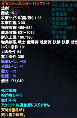 160526_2.jpg