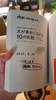 20160519_145454.jpg