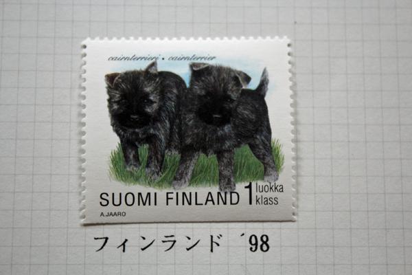03 切手