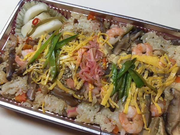05寿司 のコピー