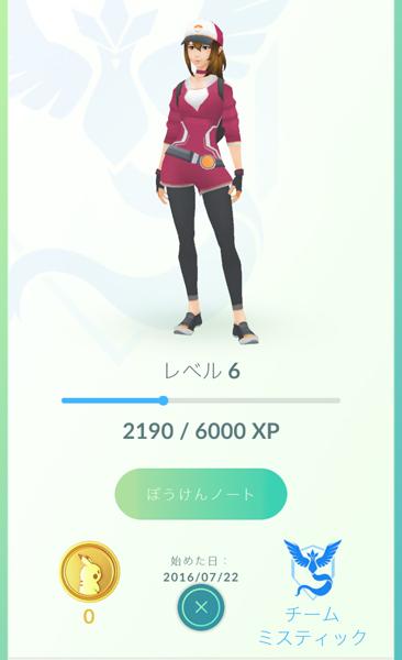 00ポケモン