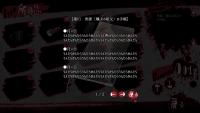 アイテム画面_02