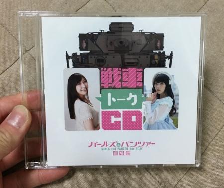 Amazon特典CD