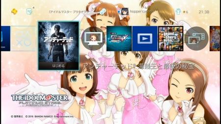 PS4テーマ